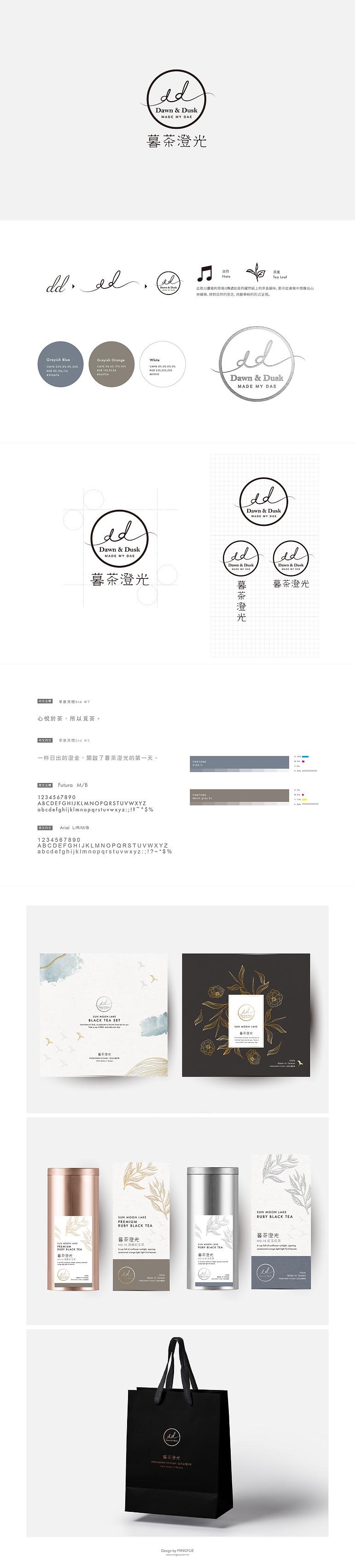 暮茶澄光-簡易CI-0918_品牌設計.jpg