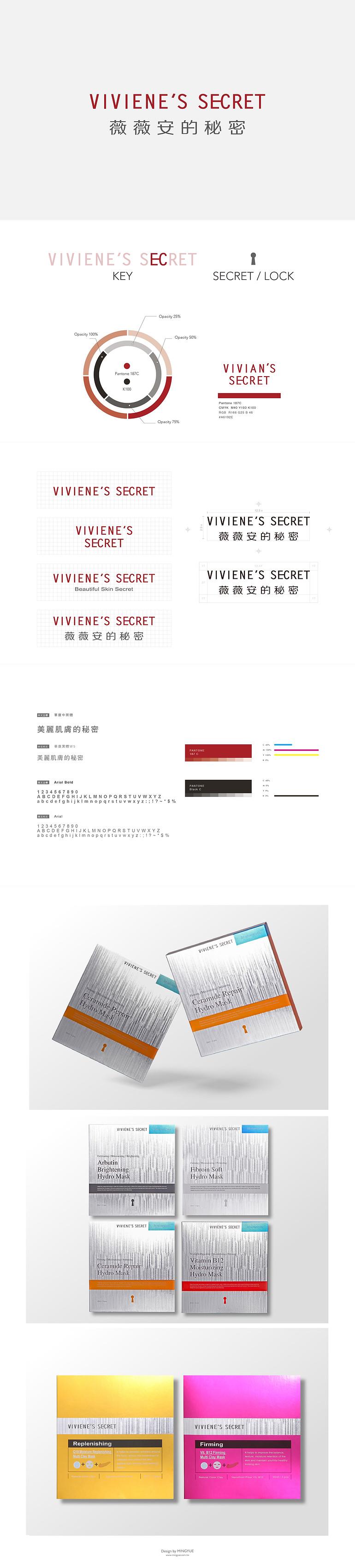 vivians secrect-簡易CI-0922_品牌設計.jpg