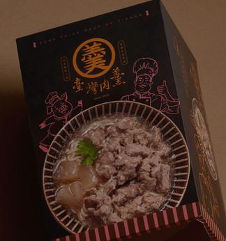 台灣肉羹-圖3.jpg