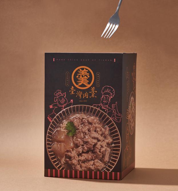 台灣肉羹-圖1.jpg