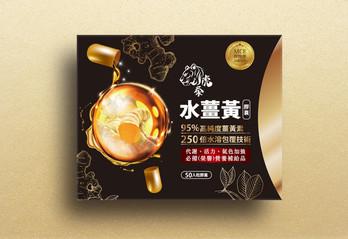 虎泰-水薑黃膠囊