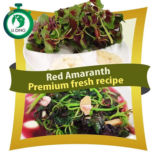 Organic Red Amaranth Premium Fresh Recipe