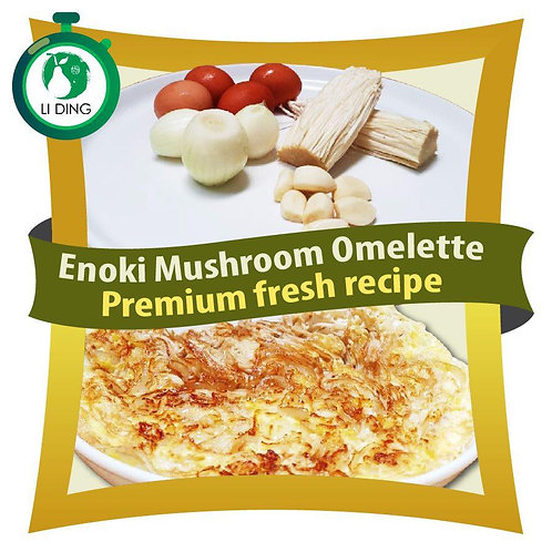 Enoki Mushroom Omelette Premium Fresh Recipe
