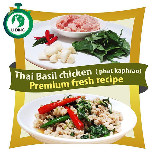 Thai Basil Chicken Premium Fresh Recipe