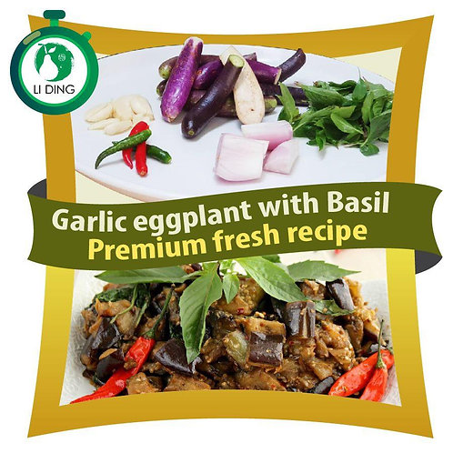 Garlic Eggplant with Basil Premium Recipe
