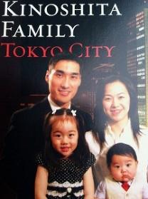 The Kinoshita Family - Japan