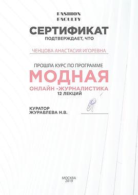 534ac789-dc83-4794-9107-15188141ea2c.JPG