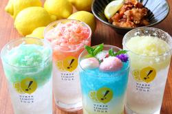 2019レモンサワーグランプリ受賞作