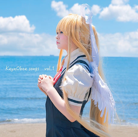 Key×Oboe_songs_vol.1.jpg