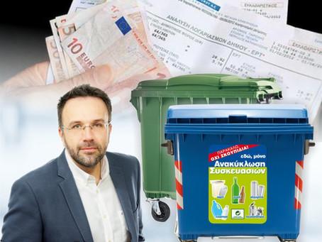 Ανάλυση: Το χθες και το σήμερα της καθαριότητας στο Δήμο Πεντέλης. Το στοίχημα για το αύριο.