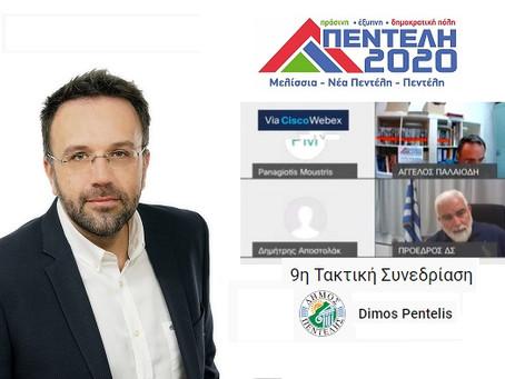 Εικόνα διάλυσης της διοίκησης του Δήμου Πεντέλης στην τελευταία συνεδρίαση του Δημοτικού Συμβουλίου