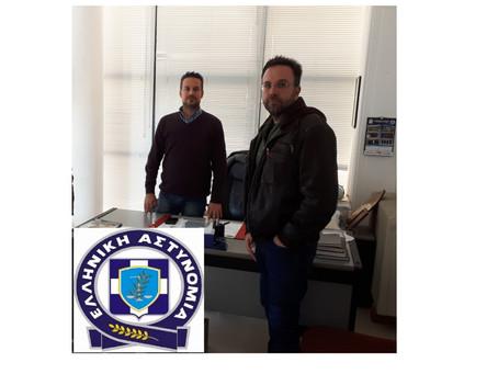 Συνάντηση με το Διοικητή του Τμήματος Ασφάλειας Πεντέλης