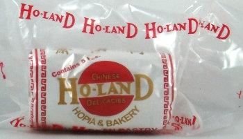 Holand Mung Bean Hopia