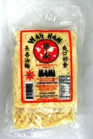 Wah Nam Mami Noodles