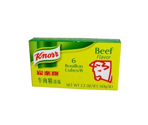 Knorr Beef Boullion Cubes