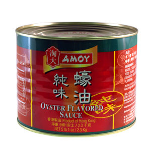 Amoy Oyster Sauce