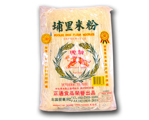 Tiger Tablet Rice Stick, Thick