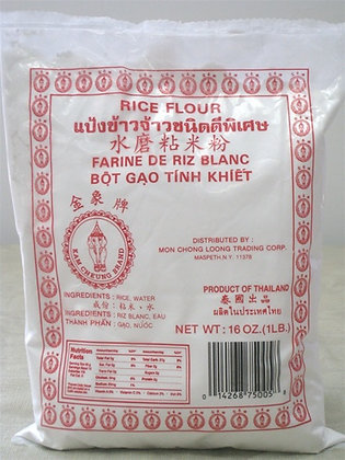 Kam Cheung Rice Flour