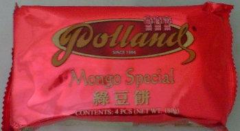 Polland Hopia, Mongo