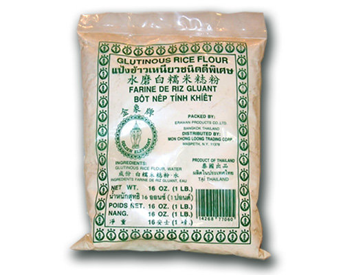 Kam Cheung Sweet Rice Flour