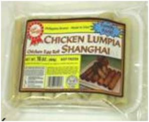Gold Medal Chicken Lumpiang Shanghai (Family Pack)