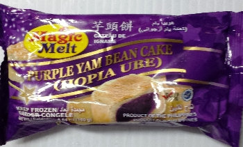 Magic melt Hopia, Ube