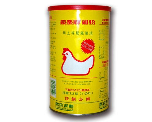 Knorr Chicken Broth Mix