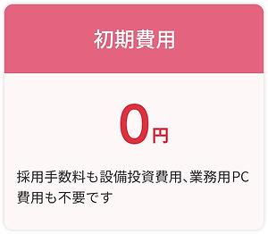 fee_01.png
