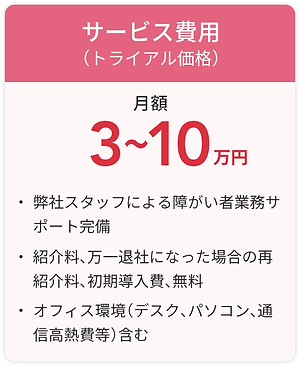 fee_02_02.png