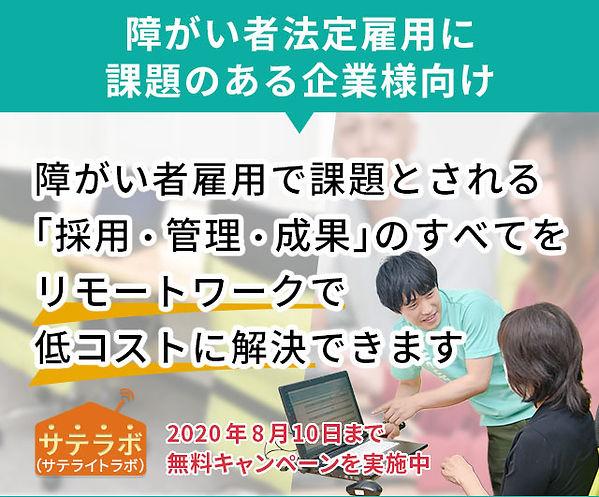 firstview_02.jpg