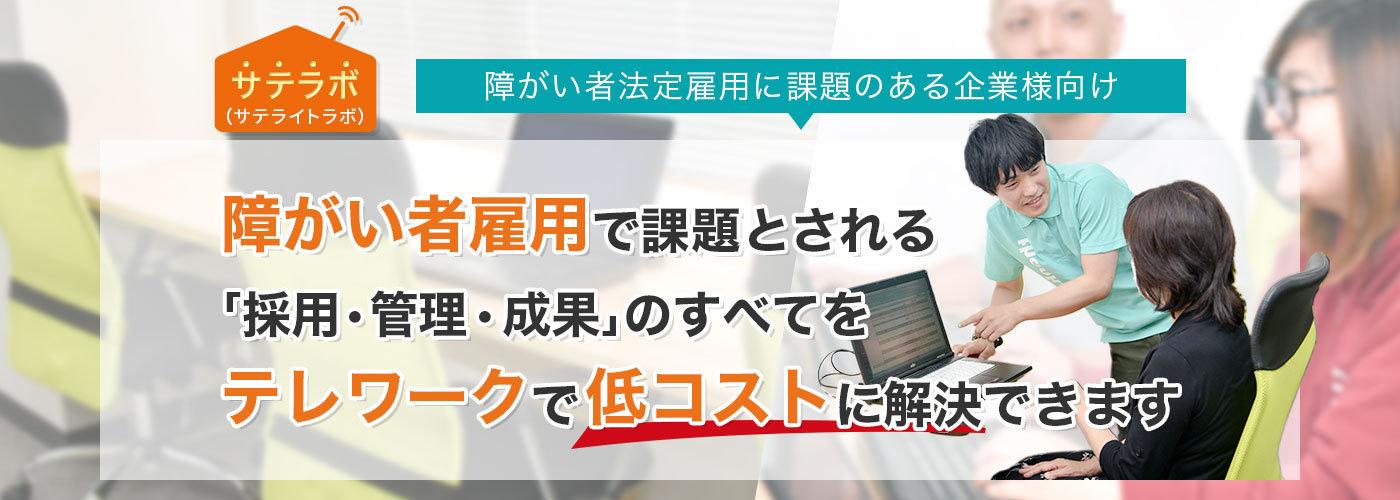 firstview_04.jpg