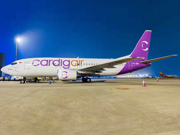 Cardig-Airlines-1.jpg