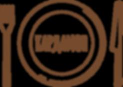 кардамон кафе, новогодний корпоратив, банкет, свадебный банкет, кафе екатеринбург, кафе центр, проведение банкетов, бизнес-ланч, кардамон екатеринбург