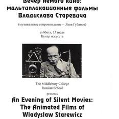 The Animated Films of W.Starewicz