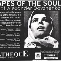 Landscapes of the Soul, 2003