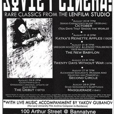 Soviet Cinema, 2004