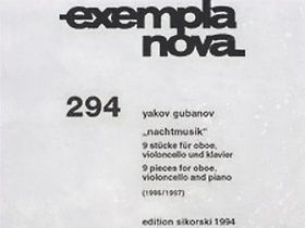 instrumental%20music%20cover_edited.jpg