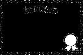 certificate-31872_640.png