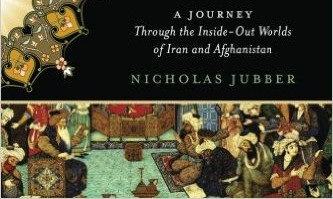 Following Ferdowsi's Footsteps in the 21st Century
