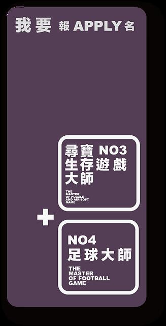 pokemon web poster 222-24.png
