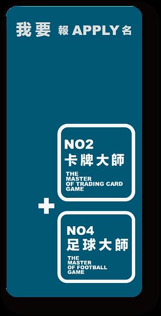 pokemon web poster 222-22.png