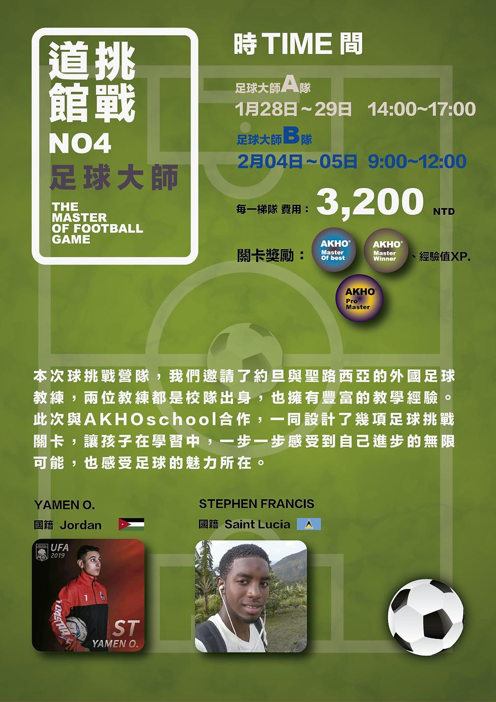pokemon web poster 222_工作區域 1 複本 6.png