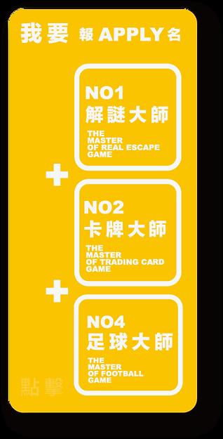 pokemon web poster 222-19.png