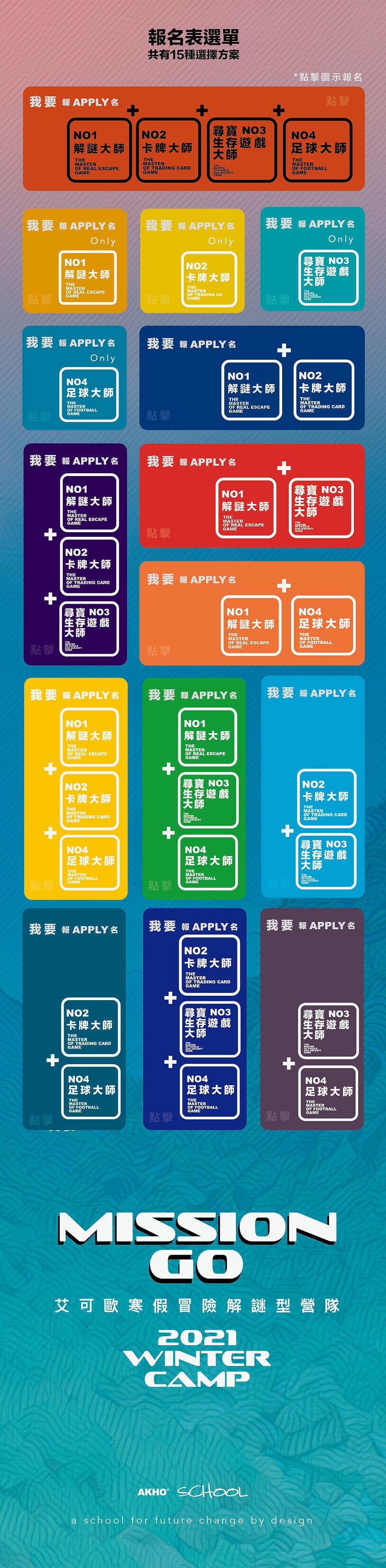 pokemon web poster 222_工作區域 1 複本 8.png