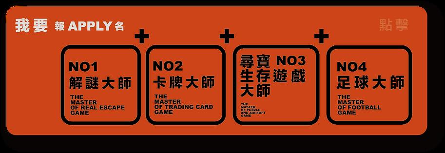 pokemon web poster 222_工作區域 1 複本 7.png