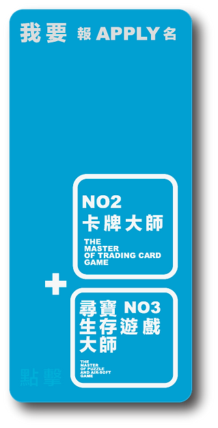 pokemon web poster 222-21.png