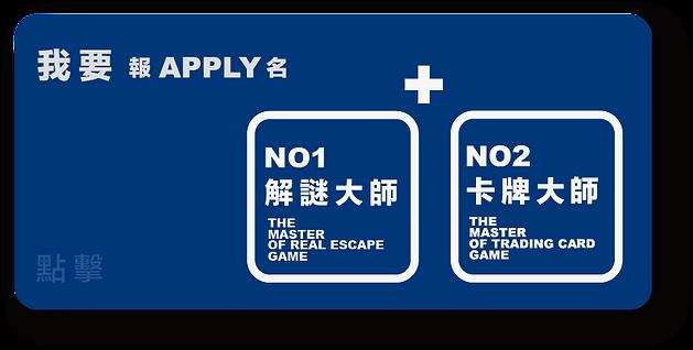 pokemon web poster 222-15.png