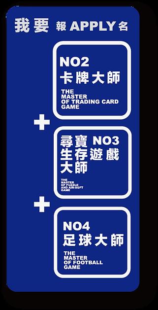 pokemon web poster 222-23.png