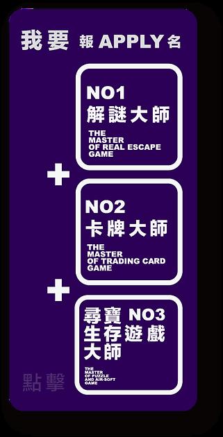 pokemon web poster 222-18.png