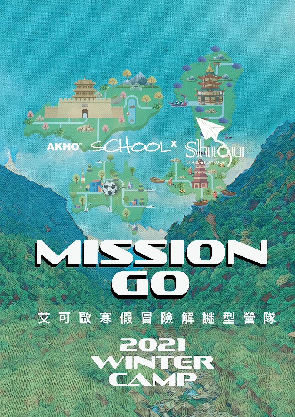 pokemon web poster 222_工作區域 1.png